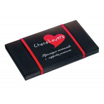 Шоколад с афродизиаками ChocoLovers - 20 гр.